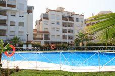 Apartamento en Benalmadena - 358 Reserva del Parque